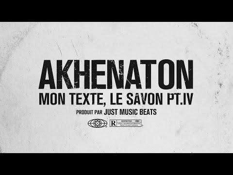Clip de Just music beats x Akhenaton, mon texte, le savon
