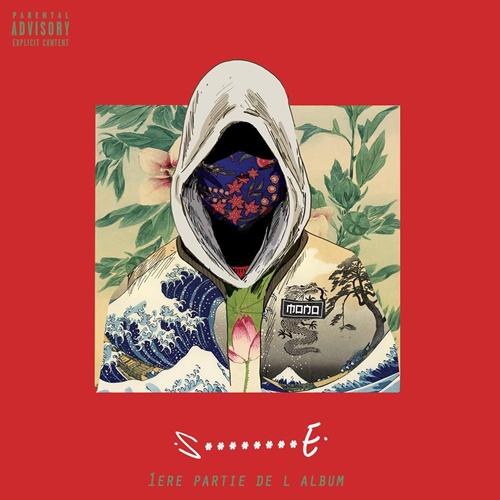 Cover de Mono