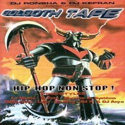 Dj Ronsha et Dj Kefran - Golgoth Tape (1999)