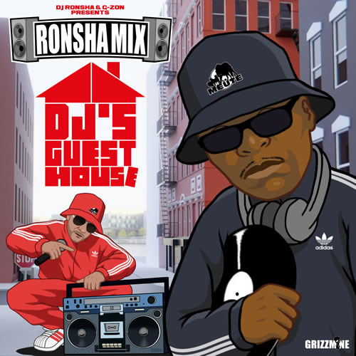 Ronsha Mix DJ's Guest House cover maxi