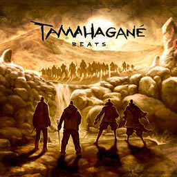R2an Recordz - Tamahagan� beats 2